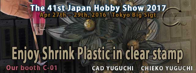 THE 40th JAPAN HOBBY SHOW 2017*Chieko Yuguchi's Shrink Plastic*Tokyo Big Sight East Hall*CAD YUGUCHI